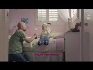 Доктор | Папы играют в Барби