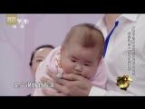 Как успокоить ребенка за 5 секунд