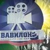 Киноцентр Вавилон.Омск