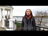 Ярославский электровозоремонтный завод и филиал