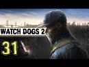 Прохождение Watch Dogs 2 PC/RUS/60fps - 31 Армагеддон в Тайдис