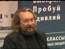 Происхождение человека - Виталий Сундаков