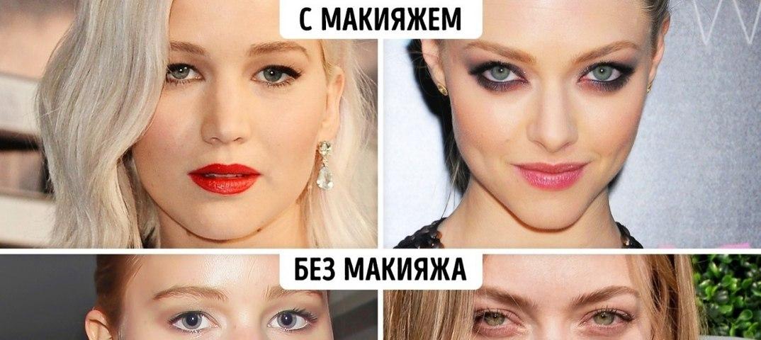 Фотосессия без макияжа