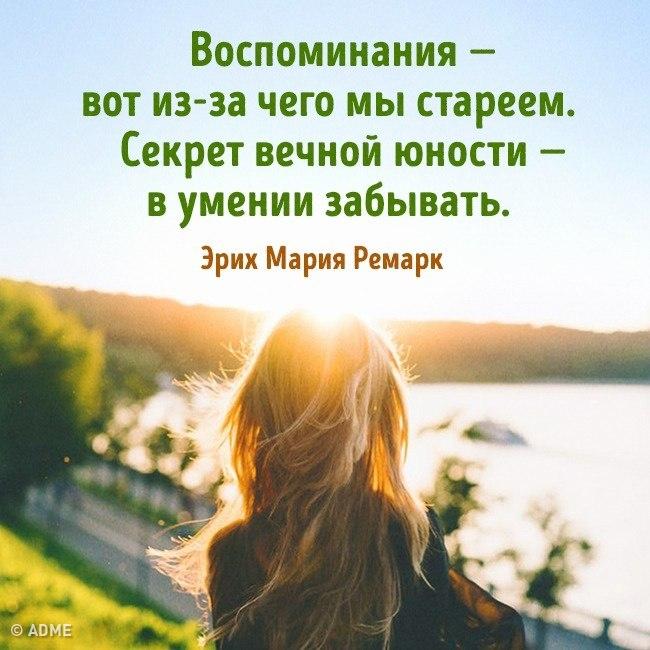 https://pp.userapi.com/c836234/v836234524/355f0/WXBWxUV8PR0.jpg