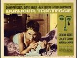 Bonjour.Tristesse.1958-.Otto Preminger-Deborah Kerr David Niven Jean Seberg Myl