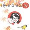 FLY-MAMA – всё успеть!