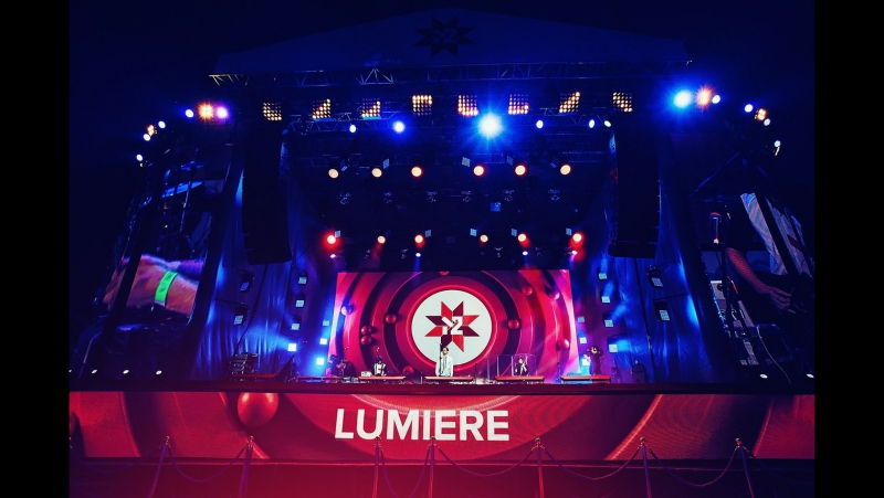 LUMIERE - Не Зникай. Финал конкурса Хит- конвейер