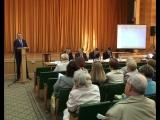 В Серпухове прошел очередной форум Управдом