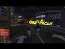 BrainDit GTA Смешные моменты 53