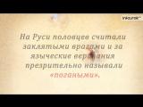 43. Начало распада Древнерусского государства (рубеж XI-XII веков)