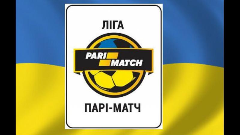 1 Чемпіонат України 2017. Плей офф. Чемпіонська (Верхова) зона. 2 тур