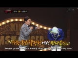 King of Mask Singer 170521 Episode 112 English Subtitles