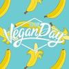 Vegan Day — веган кафе и магазин в Казани