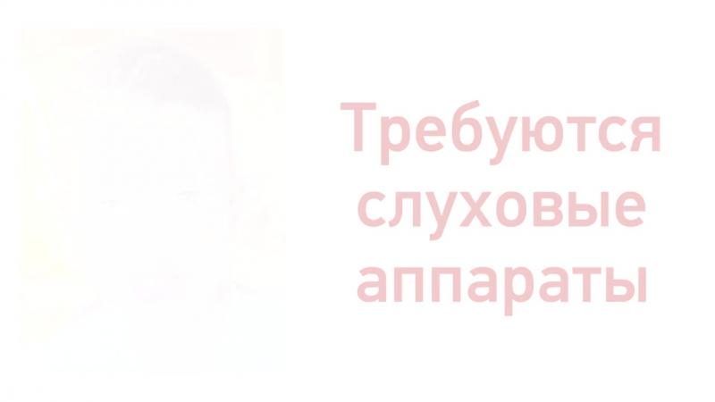 Rusfond_JORA_1mt_1280_720