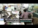 Тайны Чапман 28 марта на РЕН ТВ