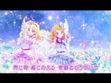 【アイカツ!フォトonステージ!!】オリジナル新曲「星空のフロア」プロモーションムービー(フォトカツ!)