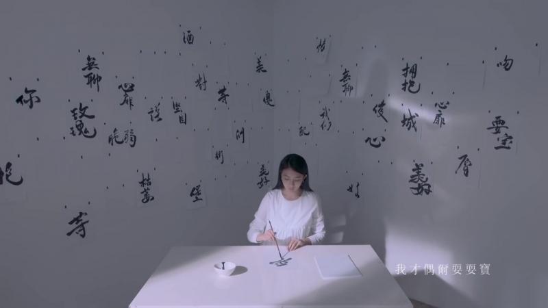 孫子涵 Niko Sun - 傻傻等 Like A Fool