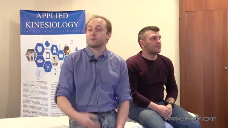 ЭМОЦИОНАЛЬНАЯ КОРРЕКЦИЯ. Крутов Г М