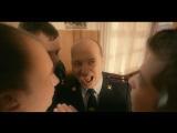 Полицейский с Рублёвки - Вакантное место
