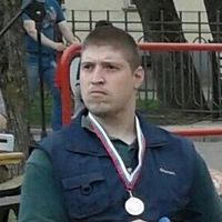 Илья Кондратьев