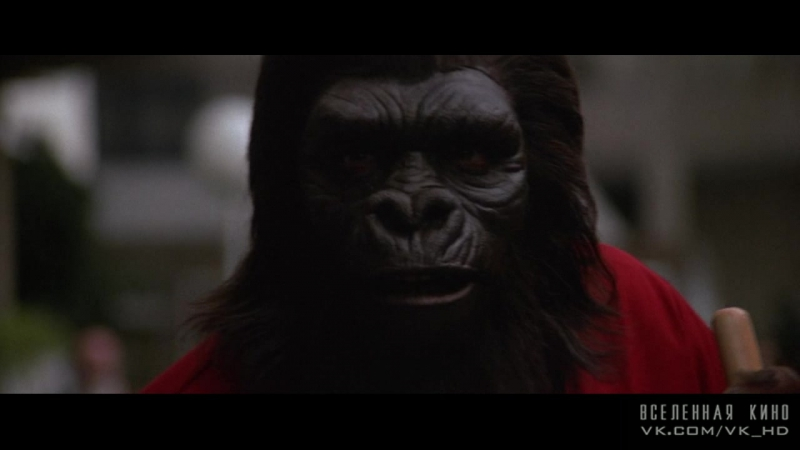 Завоевание планеты обезьян (1972)
