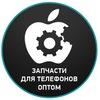 Запчасти для Apple|Хiaomi|Huawei|Meizu телефонов