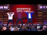 ПРЕМЬЕРА!!! «ТАНЦЫ» - Comedy Club в танцах