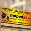 Moped24.ru - мотоциклы квадроциклы в Красноярске
