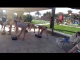 Пьяная гимнастика(или красивые попки)