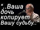 Торсунов лекции Виновата ли мать в несчастной судьбе своей дочери