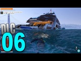 Watch Dogs 2 Human Conditions DLC 6