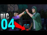 Watch Dogs 2 Human Conditions DLC 4