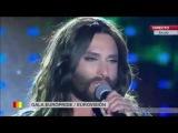 Conchita Wurst - Rise Like a Phoenix (World Pride Madrid 01.07.2017)