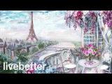 Кафе Париж романтическая французская романтическая традиционная инструментал ...