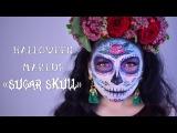 HALLOWEEN MAKE UP TUTORIAL - SUGAR SKULL  Макияж на Хэллоуин