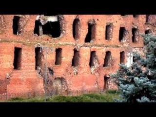 Руины мельницы. Музей-заповедник Сталинградская битва. Волгоград.
