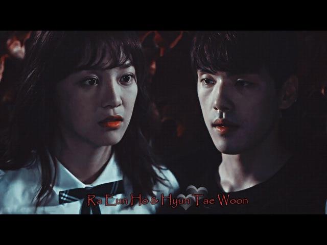 Ra Eun Ho Hyun Tae Woon | School 2017 mv | Hero
