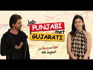 Jab Punjabi Met Gujarati ft. Shah Rukh Khan & Anushka Sharma