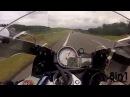 Гонка мотоциклов на скорости 300 км/ч БМВ с1000рр и Хонда СБР 1000 РР