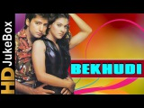 Bekhudi (1992) Full Video Songs Jukebox Kajol, Kamal Sadanah