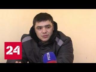 В Крыму задержан очередной диверсант