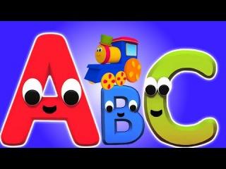 Боба Поезд алфавит боевики | 3D компиляции для детей | потешки | Bob Train Alphabet Adventure