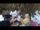 Свалка вскрытых посылок или как Почта России грабит людей
