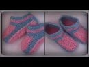 следочки - тапочки детские, вязание на двух спицах