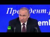 Большая пресс конференция - Путин не знает и не имеет ничего общего с сектой НОД  ...
