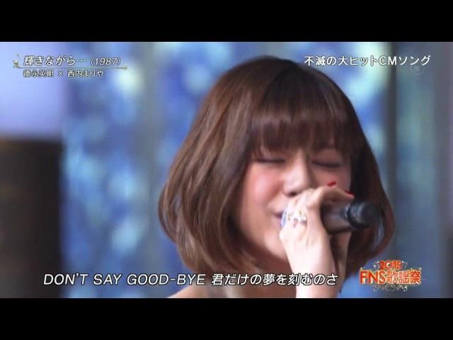 徳永英明&西内まりや「輝きながら・」2015FNS歌謡祭