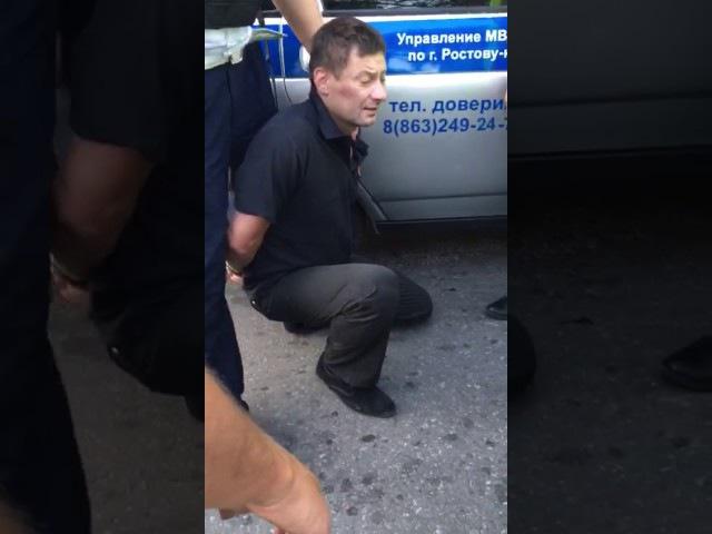 Задержание Сергея Кадацкого который расстрелял бывшую жены