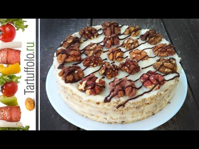ОРЕХОВЫЙ Торт БЕЗ ВЫПЕЧКИ (с грецкими орехами, панировочными сухарями, заварным кремом) за 25 минут. ТАЕТ ВО РТУ