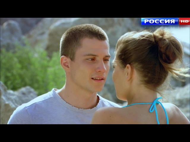 ВРЕМЯ ЛЮБИТЬ Русские мелодрамы НОВИНКИ 2017 HD