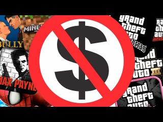 ХАЛЯВА для iPhone и iPad: Как скачивать платные игры бесплатно из App Store